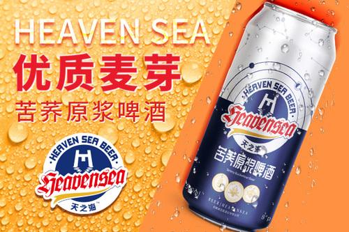 天之海苦蕎原漿啤酒
